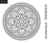 flower mandala. vintage...   Shutterstock .eps vector #506982619