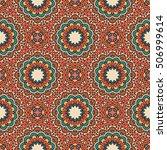 seamless pattern with mandala. | Shutterstock .eps vector #506999614