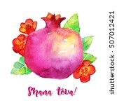 traditional rosh hashanah... | Shutterstock . vector #507012421