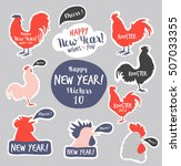 stickers set of funny rooster... | Shutterstock .eps vector #507033355
