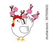 rooster and plum blossom. 2017... | Shutterstock .eps vector #507033631