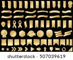 ribbon banner label gold vector ... | Shutterstock .eps vector #507039619