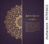 oriental vector ornament....   Shutterstock .eps vector #507053611