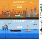 oil industry horizontal banners ... | Shutterstock .eps vector #507067861
