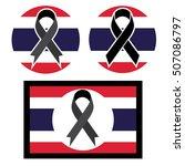 black awareness ribbon with...   Shutterstock .eps vector #507086797