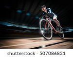 young cyclist on a cycle track | Shutterstock . vector #507086821