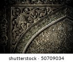 Tiled Background With Oriental...