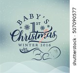 Baby's First Christmas Design...