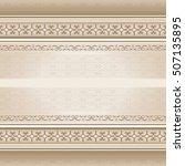 vector line art seamless border ...   Shutterstock .eps vector #507135895
