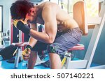 sportman suffering from... | Shutterstock . vector #507140221