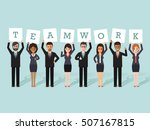 group of businessman and... | Shutterstock .eps vector #507167815