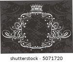 vector frame   Shutterstock .eps vector #5071720