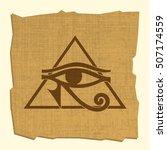 egyptian eye of horus on...