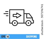 vector lines icon shipping | Shutterstock .eps vector #507196741