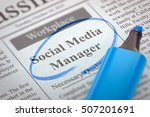 Stock photo newspaper with job vacancy social media manager blurred image selective focus job seeking 507201691