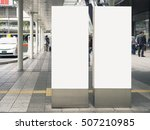 mock up blank banners signage... | Shutterstock . vector #507210985
