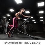 fitness girl exercising with... | Shutterstock . vector #507218149