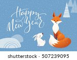 cool christmas greeting vector... | Shutterstock .eps vector #507239095