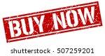 buy now. grunge vintage buy now ... | Shutterstock .eps vector #507259201