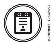 calendar icon. flat design. | Shutterstock .eps vector #507264079