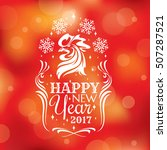 new year greeting card with... | Shutterstock .eps vector #507287521