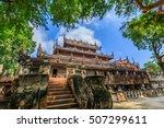 Shwenandaw Kyaung Monastery Or...