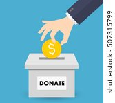 donation box icon with golden... | Shutterstock .eps vector #507315799