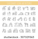office supplies set with... | Shutterstock .eps vector #507329365