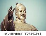 public statue of king sejong ... | Shutterstock . vector #507341965