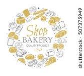 vector bakery round banner.... | Shutterstock .eps vector #507375949