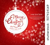 vintage merry christmas and...   Shutterstock .eps vector #507414169