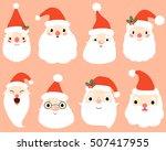 cartoon santa claus heads set.... | Shutterstock .eps vector #507417955