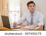 closeup of handsome man sitting ... | Shutterstock . vector #507450175