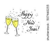 greeting card design vector... | Shutterstock .eps vector #507460255