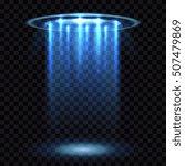 Ufo Light Beam  Aliens...