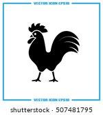 cock icon vector eps 10 ... | Shutterstock .eps vector #507481795