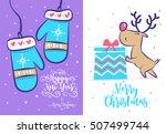 christmas deer pushes gift.... | Shutterstock .eps vector #507499744