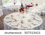 decoration of flowers on the... | Shutterstock . vector #507513421