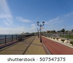 Seaside promenade, Sochi, Russia - stock photo