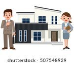 residential home sales personnel | Shutterstock .eps vector #507548929