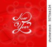 happy new year 2017 hand... | Shutterstock .eps vector #507566134