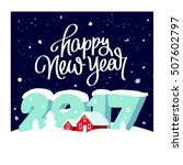 quote happy new year. great... | Shutterstock . vector #507602797