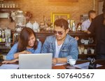 business team working on laptop ... | Shutterstock . vector #507640567