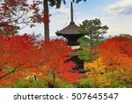 a fall season at kyoto temple | Shutterstock . vector #507645547