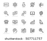 school subjects vector icon set ... | Shutterstock .eps vector #507711757