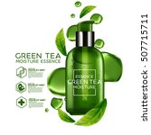 green tea moisture essence skin ... | Shutterstock .eps vector #507715711
