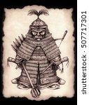 little mongolian warrior. | Shutterstock . vector #507717301