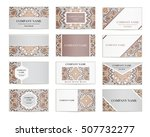 set of business cards. template ... | Shutterstock .eps vector #507732277