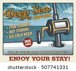 vintage deep sea fishing poster ... | Shutterstock . vector #507741331