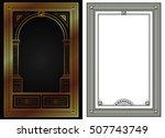advertisements  flyer  web ... | Shutterstock .eps vector #507743749